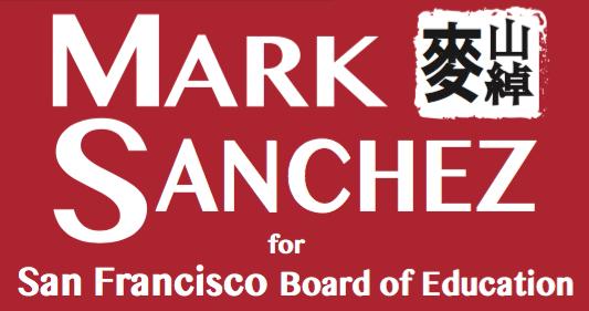 sanchez logo